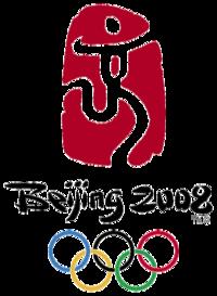 Logo - Juegos Olímpicos Beijing 2008